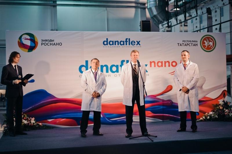 10-летие компании Данафлекс